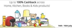 paytm  cashback sale july