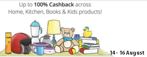 paytm  cashback sale august