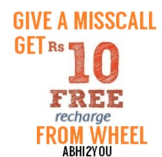 Wheelfreerecharge