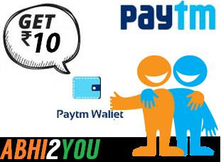 ay giveaway free paytm cash