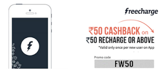 FreeCharge loot Offer