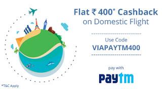 Via paytm rs cashback offer