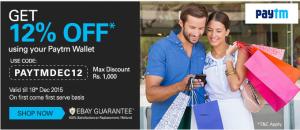 ebay paytm  off using paytm wallet loot offer