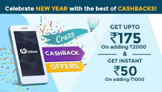 mobikwik cashback offer