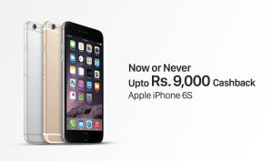 Paytm Buy Iphone s at flat k cashback