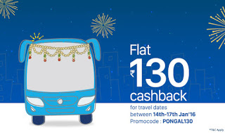 Paytm PONGAL bus offer