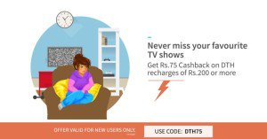 freecharge DTH loot offer