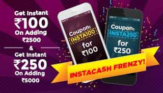 mobikwik instant cashback offers