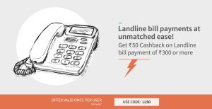 FreeCharge LL offer