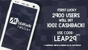 Mobikwik Get Flat  cashback on Recharge and Bill Payment Max Rs