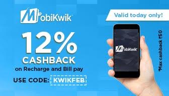 Mobikwik KWIKFEB loot offer