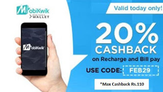 mobikwik  cashback offer feb