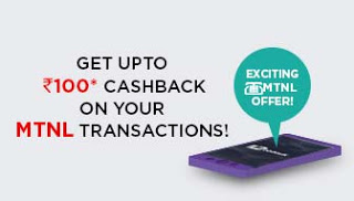 mobikwik get upto rs cashback on mtnl bills
