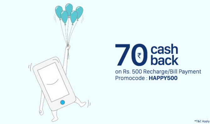 paytm get rs cashback happy