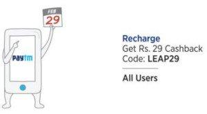 paytm leap offer cb on  offer