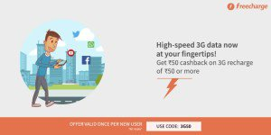 Freecharge Get flat Rs  cashback on G recharge of Rs  or more loot