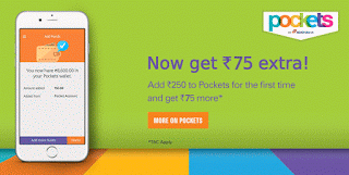 ICICI pockets add rs get rs extra free