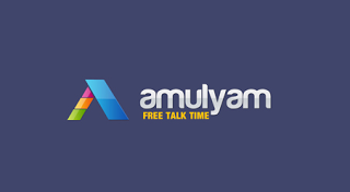 amulyan loot offer free rs recharge