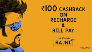 mobikwik  cashback on recharges rajni offer