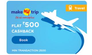 mobikwik makemytrip rs cashback offer