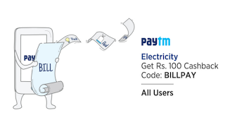 paytm BILLPAY  cashback offer