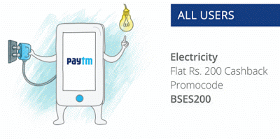 paytm BSES loot offer
