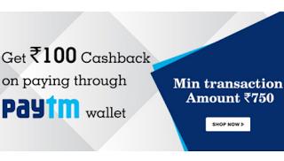 paytm purplle offer  cashback offer