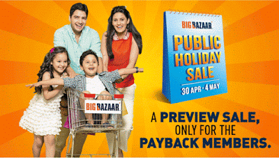 Big Bazaar Holiday Public Sale  april  may