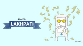 Har din lakhati paytm offer