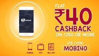 Mobikwik recharge offer MOBI