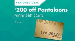 Pantaloons gift card amazon loot