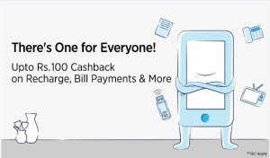 Paytm EOM Offers Get upto Rs  cashback on recharge abhiyou