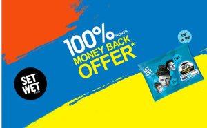 Paytm Get Rs  paytm cash on SETWET gels