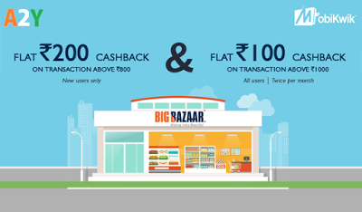 bigbazaar go cash less now