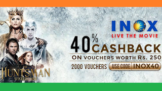 crownit Inox cinema gift voucher