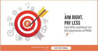 freecharge FCBILL offer loot
