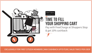 freecharge shoppersstop  cashback