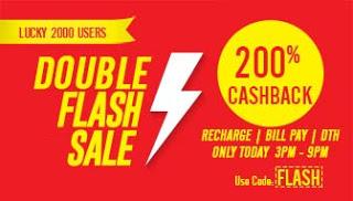 mobikwik double flash sale loot