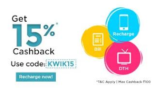 mobikwik recharge offer kwik