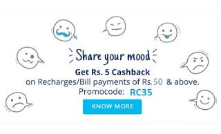 paytm RC loot rs cashback on rs