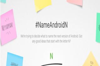nameandroidN