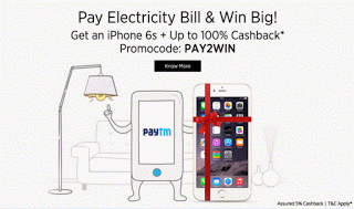 Paytm PAYWIN electricity bill payment offer