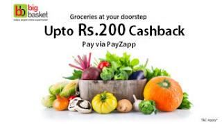 bigbasket payzapp rs cashback offer