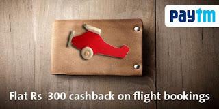cleartrip paytm offer get rs cashback on flights via paytm