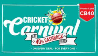 cricket carnival