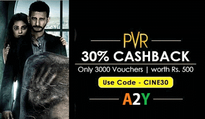 crownit pvr gift vouchers at  cashback offer loot