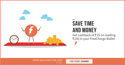 freecharge ADD loot offer free rs in wallet