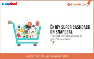 freecharge snapdeal offer get  cashback via freecharge