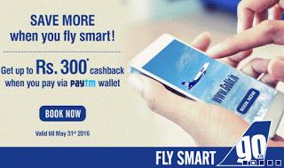 goair flight tickets upto rs paytm cashback for free