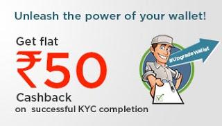 mobikwik kyc updated wallet rs cashback free